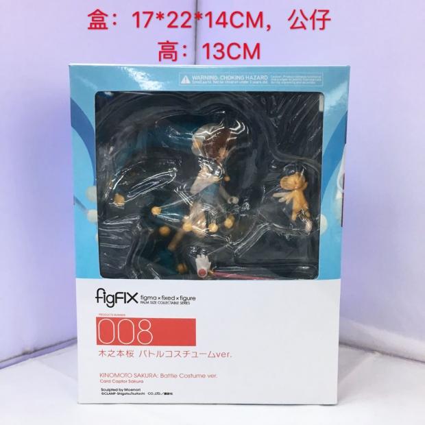 figFIX Kinomoto Sakura Battle Costume Ver.