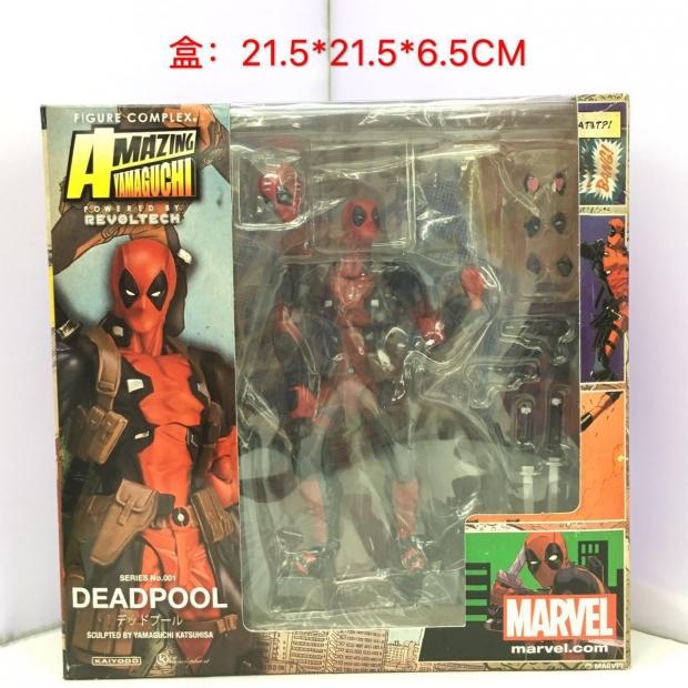 Amazing Yamaguchi Deadpool