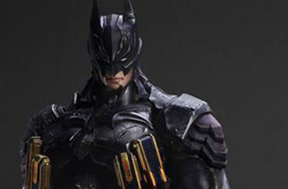 Variant Play Arts Kai Batman Armored