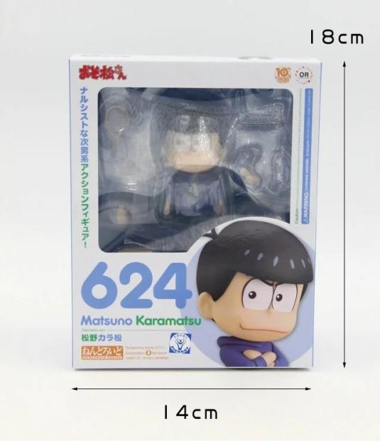 Nendoroid Matsuno Karamatsu