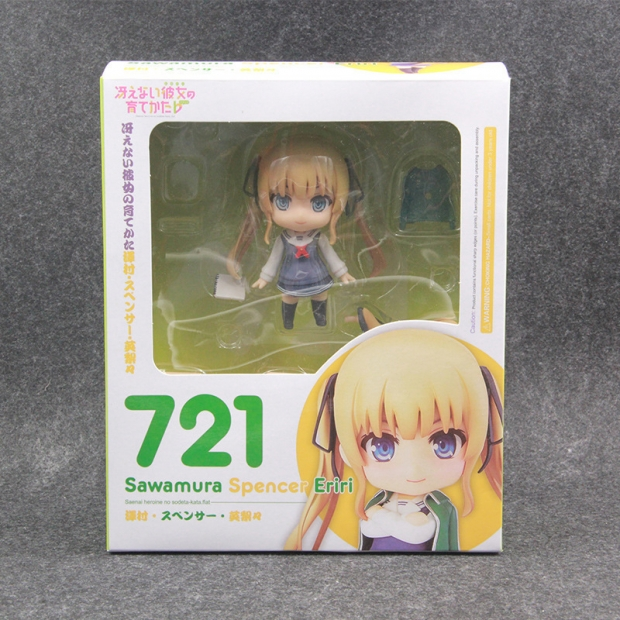 Nendoroid Sawamura Spencer Eriri