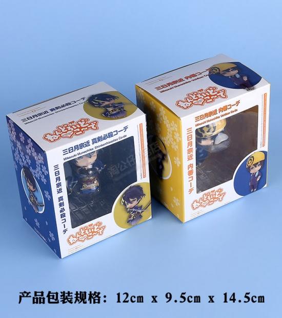 Nendoroid Co-de Mikazuki Munechika Uchiban & Awakened Co-de