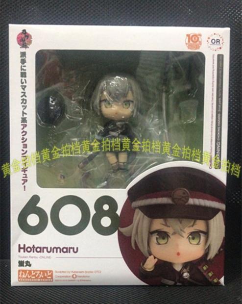 Nendoroid Hotarumaru