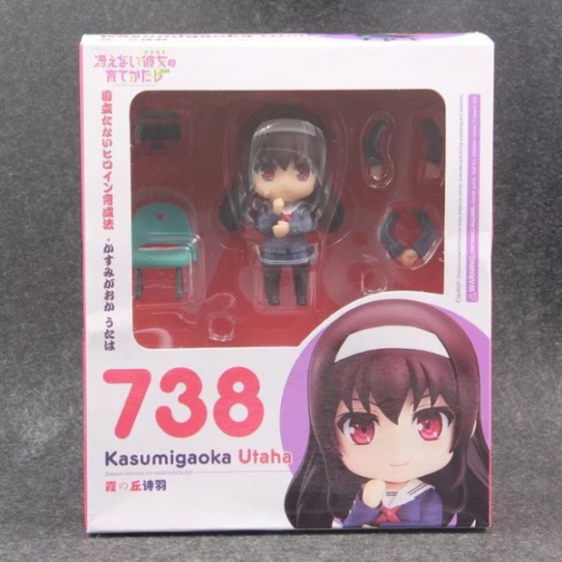 Nendoroid Utaha Kasumigaoka