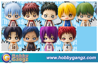 One Coin Mini Figure Collection Kuroko no Basuke (Set of 9)
