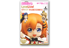 Nendoroid Petite Love Live! Sore wa Bokutachi no Kiseki Ver. (Set of 9)