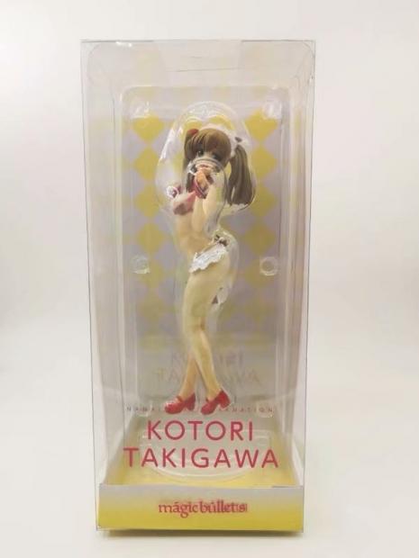 Takigawa Kotori