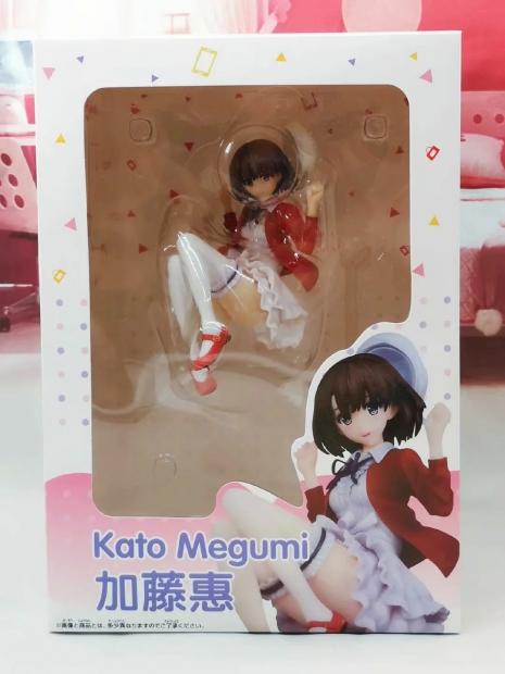 Kato Megumi (Souyokusha)