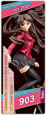 Tohsaka Rin Unlimited Blade Works