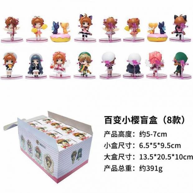 Cardcaptor Sakura mini set