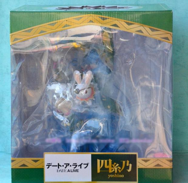 Yoshino Re Ver