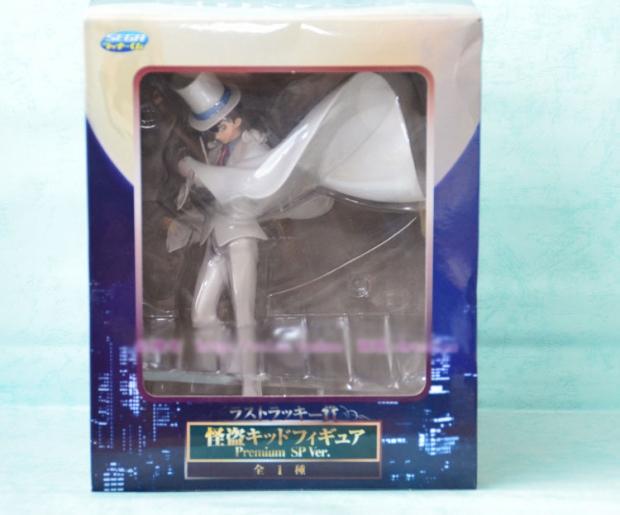 Kaito Kid Figure Premium SP Ver.