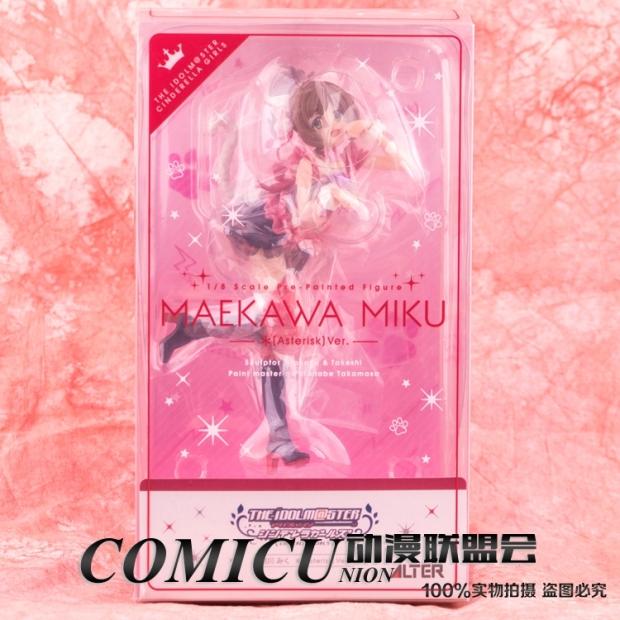 Maekawa Miku Asterisk Ver.