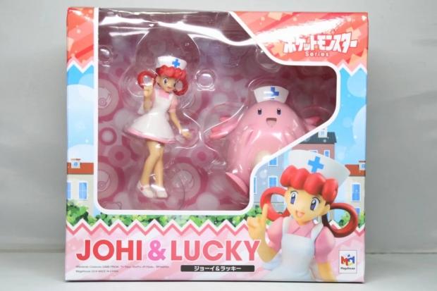 G.E.M. Series Johi & Lucky
